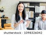success asian young women... | Shutterstock . vector #1098326042