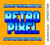 retro pixel alphabet font.... | Shutterstock .eps vector #1098357308