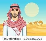 animation portrait of the arab...   Shutterstock .eps vector #1098361028