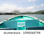 view from a boat of tai long... | Shutterstock . vector #1098368798