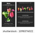 cocktail drinks vector... | Shutterstock .eps vector #1098376022