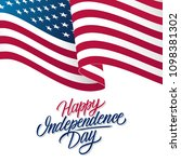 united states independence day... | Shutterstock .eps vector #1098381302