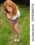 redhead outdoors nature    Shutterstock . vector #1098388376