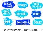 vector brush stroke boxes set.... | Shutterstock .eps vector #1098388832