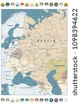 eastern europe  map retro color ... | Shutterstock .eps vector #1098394622