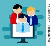 data center technology | Shutterstock .eps vector #1098405482