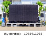 large black open air public... | Shutterstock . vector #1098411098