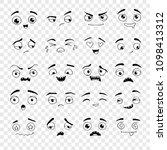 hand drawn set of emoji.... | Shutterstock .eps vector #1098413312