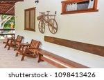 wooden outdoor furniture   Shutterstock . vector #1098413426