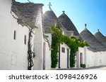 street with unique white... | Shutterstock . vector #1098426926