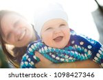 portrait of smiling mother and...   Shutterstock . vector #1098427346