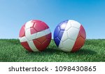 two soccer balls in flags... | Shutterstock . vector #1098430865