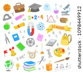 school illustrations. cute... | Shutterstock .eps vector #1098449912