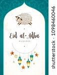 vector muslim holiday eid al... | Shutterstock .eps vector #1098460046