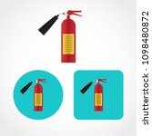 fire extinguisher icon isolated ... | Shutterstock .eps vector #1098480872