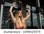 portrait of sporty brutal... | Shutterstock . vector #1098525575