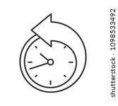 back arrow around clock linear... | Shutterstock . vector #1098533492