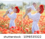 mother with baby playing in a...   Shutterstock . vector #1098535322