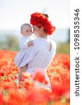 mother with baby playing in a...   Shutterstock . vector #1098535346