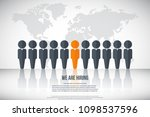 human resources   we are hiring ... | Shutterstock .eps vector #1098537596