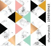 vector marble texture design... | Shutterstock .eps vector #1098548465