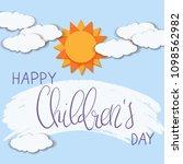 beautiful handwritten brush... | Shutterstock .eps vector #1098562982