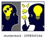 peer learning strategy.... | Shutterstock . vector #1098565166