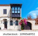 alacati street view in alacati ... | Shutterstock . vector #1098568952