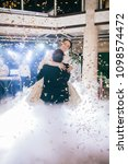 first wedding dance of newlywed.... | Shutterstock . vector #1098574472