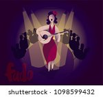 "hand writing  lettering ""fado""...   Shutterstock .eps vector #1098599432"