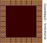 greek style ornamental... | Shutterstock .eps vector #1098664052