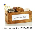 donation box with food isolated ... | Shutterstock . vector #109867232