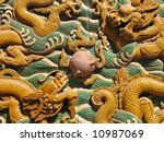 Chinese Dragon The Totem Of...