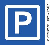 parking area icon | Shutterstock .eps vector #1098749315