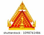 the buddhist image of ancient... | Shutterstock . vector #1098761486