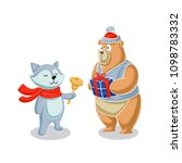 bear and racoon merry christmas | Shutterstock . vector #1098783332