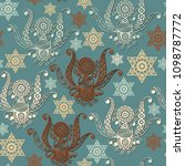 seamless background with occult ... | Shutterstock .eps vector #1098787772