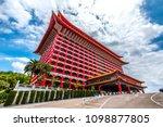 taipei taiwan   may 10 2018  ... | Shutterstock . vector #1098877805