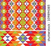 vector mexican ethnic pattern | Shutterstock .eps vector #109894385