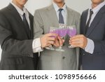 business group cheers  wine... | Shutterstock . vector #1098956666