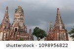 wat chai wattanaram  ancient... | Shutterstock . vector #1098956822