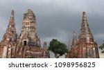 wat chai wattanaram  ancient... | Shutterstock . vector #1098956825