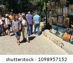kyiv ukraine   may 26 2018  the ...   Shutterstock . vector #1098957152