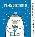 merry christmas poster with... | Shutterstock .eps vector #1098957518