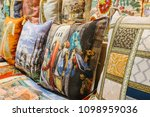 istanbul  june 16 2017  sale of ... | Shutterstock . vector #1098959036