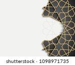 abstract background with 3d... | Shutterstock . vector #1098971735