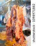 selling fresh meat at local... | Shutterstock . vector #1098971882