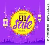 sale banner or sale poster for... | Shutterstock .eps vector #1098982196