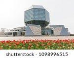 minsk  belarus   april 25  2018 ... | Shutterstock . vector #1098996515