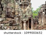 carved stone face of ancient... | Shutterstock . vector #1099003652